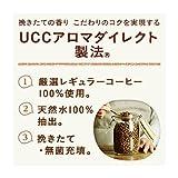 UCC 職人の珈琲 ボトルコーヒー 無糖 930ml×12本