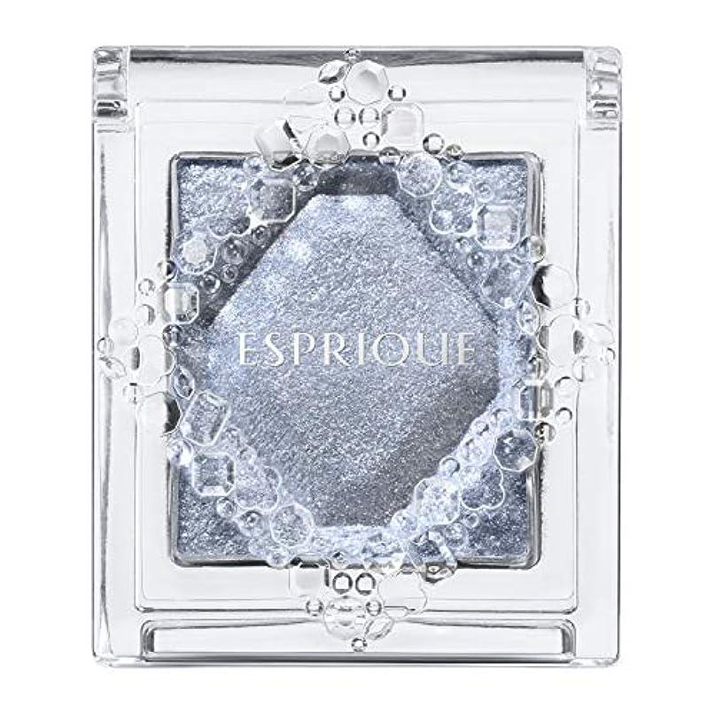 多くの危険がある状況洗剤肖像画エスプリーク セレクト アイカラー BL900 ブルー系 1.5g