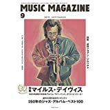 ミュージック・マガジン 2019年 9月号
