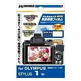 ハクバ DGF-O1 デジタルカメラ用液晶保護フィルム OLYMPUS STYLUS 1専用