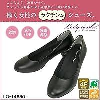 アシックス商事 レディース Lady worker レディワーカー オフィスパンプス(4E相当) LO-14630 ブラック 22.5cm 服飾雑貨 靴 ab1-1053863-ak [簡易パッケージ品]