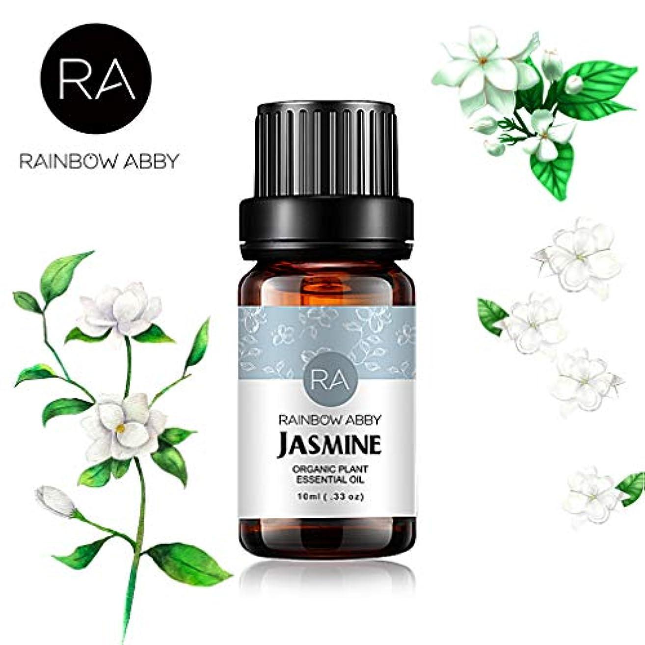 ルーフ反映する評議会RAINBOW ABBY ジャスミン エッセンシャル オイル ディフューザー アロマ セラピー オイル 100% ピュアオーガニック 植物 エキスジャスミン オイル 10ML/0.33oz