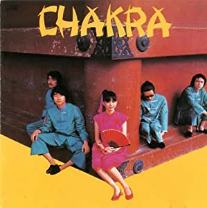 チャクラ+5