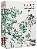 Kim Jung-Gi Works 2017 Sketch Collection Bookキム・ジョンギ スケッチ原稿線画集第A巻 (2册)