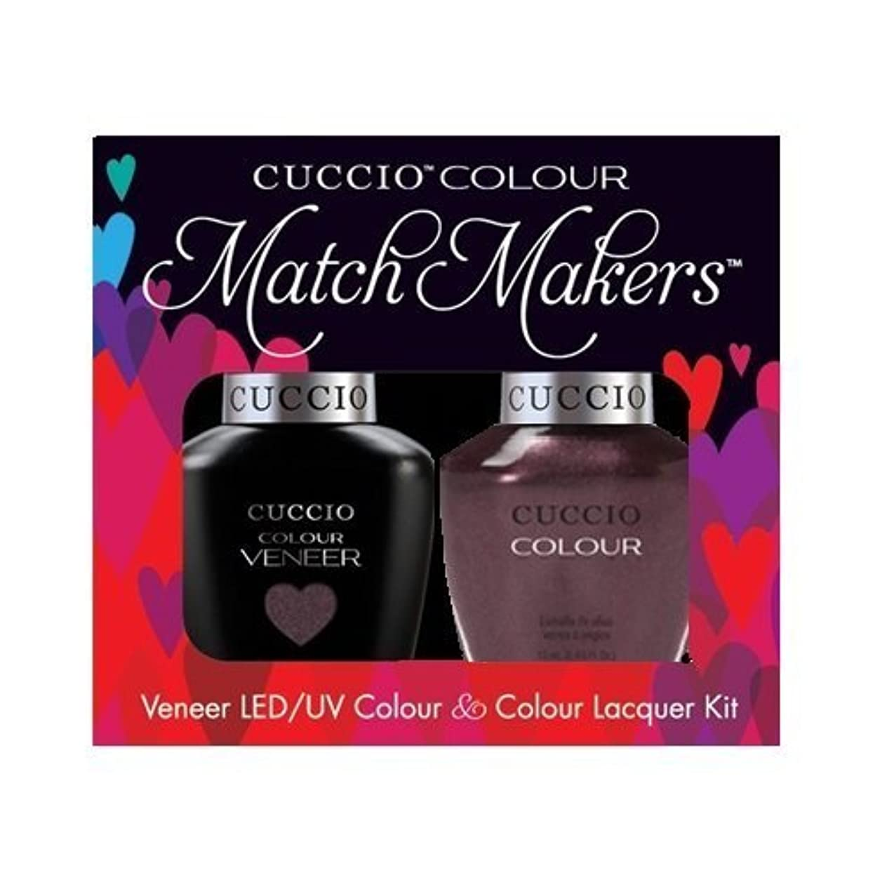 スノーケル麻痺させる醜いCuccio MatchMakers Veneer & Lacquer - One Night in Bangkok - 0.43oz / 13ml Each