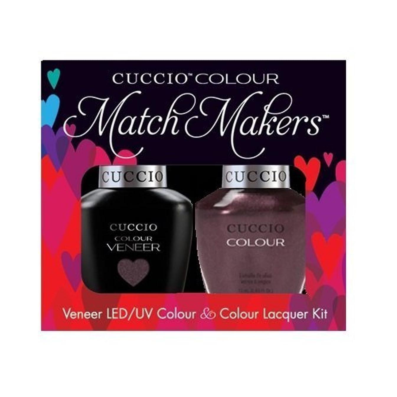 パズルお祝い去るCuccio MatchMakers Veneer & Lacquer - One Night in Bangkok - 0.43oz / 13ml Each