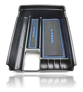 (SSKPRODUCT)日産 X-TRAIL エクストレイル T32型 NT32型 対応 センターコンソール コンソールトレイ ABSJ樹脂制 小物入れ ピッタリフィット エクストレイル青