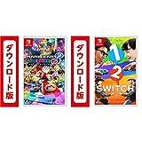 【3184円オフ】「マリオカート8 デラックス」&「1-2-Switch」セット|オンラインコード版