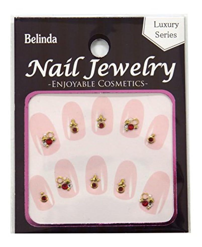 自分レモンなくなるBelinda Nail Jewels No.688