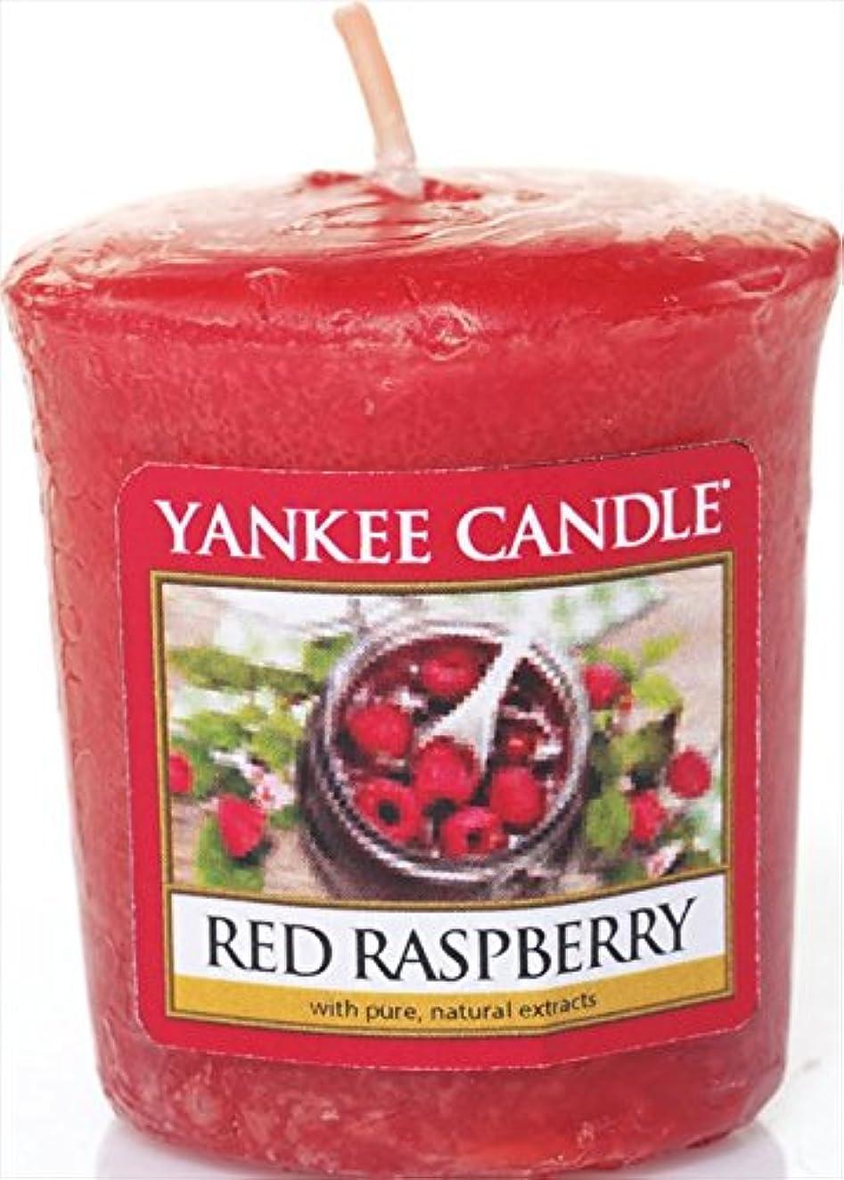 モスク消防士スキムヤンキーキャンドル( YANKEE CANDLE ) YANKEE CANDLEサンプラー 「 レッドラズベリー 」