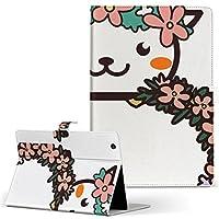 igcase d-01J dtab Compact Huawei ファーウェイ タブレット 手帳型 タブレットケース タブレットカバー カバー レザー ケース 手帳タイプ フリップ ダイアリー 二つ折り 直接貼り付けタイプ 009887 動物 フラワー ヤギ