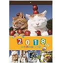 学研ステイフル かご猫 2018年 カレンダー 壁掛け BM12085