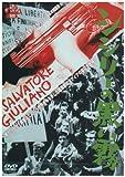 シシリーの黒い霧 [DVD]