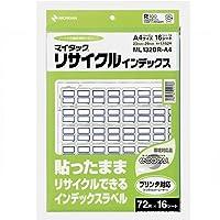 (まとめ買い) ニチバン マイタックリサイクルインデックス 青枠 ML-132BR-A4 アオワク 【×3】