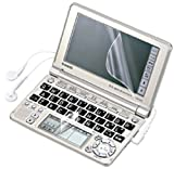 サンワサプライ PDA-EDF50T5 液晶保護フィルム CASIO EX-word XD-SFシリーズ