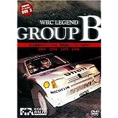 WRC LEGEND GROUP B 史上最強のラリーバトル / コンプリートBOX [DVD]