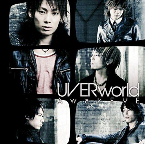 【UVERworldの人気曲ランキングTOP10】とにかくかっこいい曲ばかりを厳選して紹介!【必聴】の画像