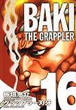 グラップラー刃牙完全版 16―BAKI THE GRAPPLER (少年チャンピオン・コミックス)