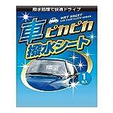生活雑貨 車ピカピカ ウェットシート(撥水シート)