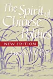 Spirit of Chinese Politics, New edition