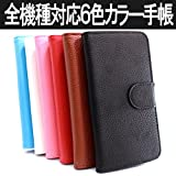 モバイルプラス BLUEDOT BNP-500K 専用 スライド式 手帳カバー 手帳型スマホカバー (ブラック) a65738266