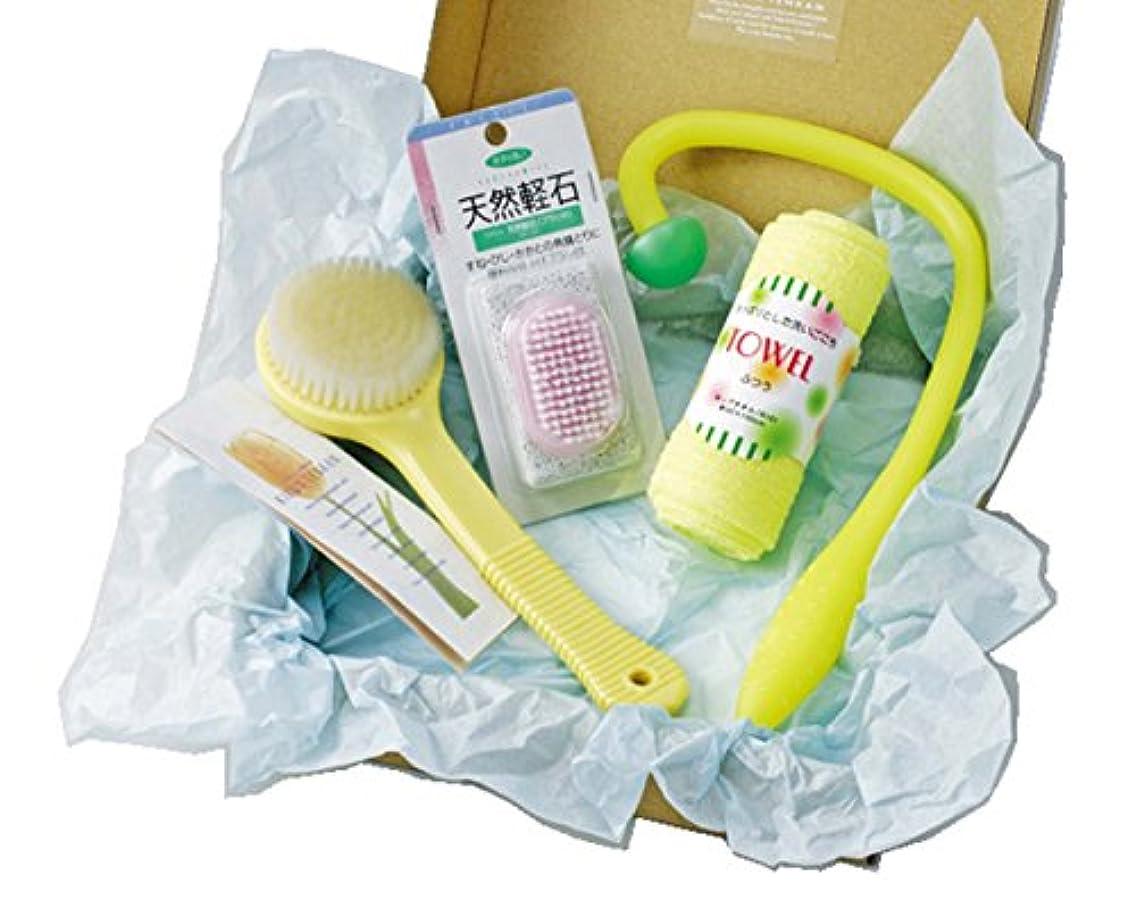 ギャング歯痛フラスコ簡単にリフレッシュできる健康グッズ ■癒し'S(イヤシス) #10