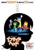 インサイド・ヘッド [Blu-ray]
