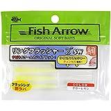 Fish Arrow(フィッシュアロー) ワーム リングフラッシャー 2SW 2インチ グローレモン #T04 ルアー