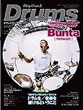 Rhythm & Drums magazine (リズム アンド ドラムマガジン) 2018年 11月号 [雑誌] 画像
