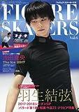 フィギュア・スケーターズ6 FIGURE SKATERS Vol.6