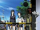 喰霊-零- 2(限定版) [DVD]