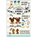 サンスター文具 ディズニー 手帳リフィール 2018年 ポケット 2017年10月始まり キューティヒップ S2941546