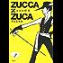 ZUCCA×ZUCA(2) (モーニングコミックス)