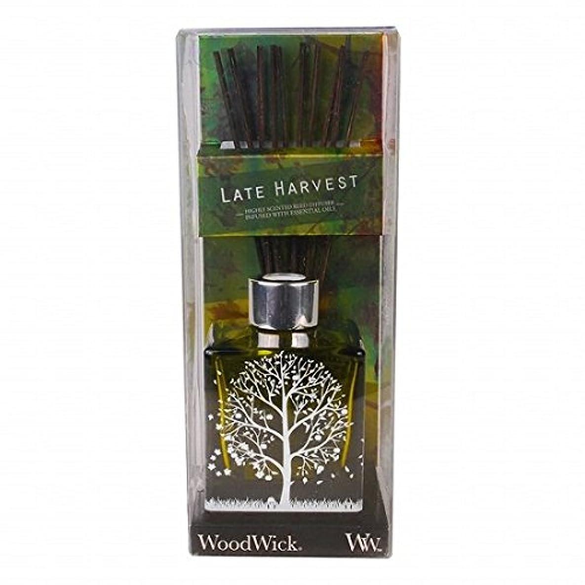 メロンハング円形WoodWick(ウッドウィック) Wood Wickダンシンググラスリードディフューザー 「 レイトハーベスト 」 ディフューザー 68x68x105mm 香り:レイトハーベスト(W9540507)