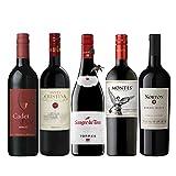 【頒布会3ヶ月コース】ワイン専門店エノテカベストセラー赤ワインセット(5本×3回分 計15本) ZH2-5