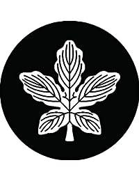 家紋シール 根立ち梶の葉紋 布タイプ 直径40mm 6枚セット NS4-1238
