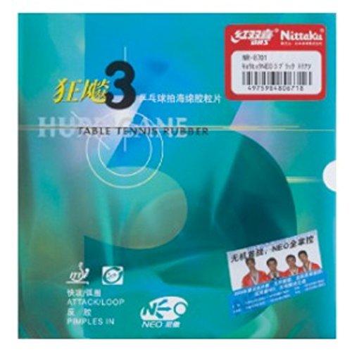 ニッタク(Nittaku) 卓球 ラバー キョウヒョウ_NEO_3 裏ソフト 粘着性 NR-8701(スピード) 特厚