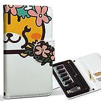 スマコレ ploom TECH プルームテック 専用 レザーケース 手帳型 タバコ ケース カバー 合皮 ケース カバー 収納 プルームケース デザイン 革 動物 フラワー リス 009876