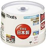 太陽誘電製 That's DVD-R DL 片面2層 ビデオ用 CPRM対応8倍速215分8.5GB 日本製 ワイドプリンタブル白 スピンドルケース50枚入 DR-C21WWY50BA