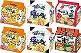 【Amazon.co.jp限定】 サッポロ一番 袋ラーメン 5食P×6個(塩5食P×2、味噌5食P×2、醤油5食P×1、ごま味5食P×1)【セット買い】