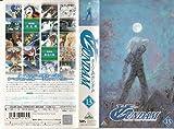 ∀ガンダム 13 [VHS]