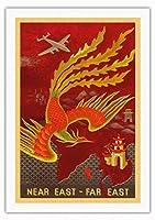 近東 - 極東 - ビンテージな航空会社のポスター によって作成された ルシアン・ブーシェ c.1946 - キャンバスアート - 69cm x 102cm キャンバスアート(ロール)