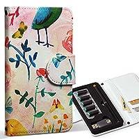 スマコレ ploom TECH プルームテック 専用 レザーケース 手帳型 タバコ ケース カバー 合皮 ケース カバー 収納 プルームケース デザイン 革 花 フラワー 鳥 014411