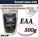 ファイトクラブ EAA 500g