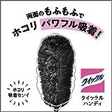 【Amazon.co.jp 限定】【まとめ買い】クイックルワイパー フロア用掃除道具 ハンディ ブラック 本体 + 付け替え6枚 画像