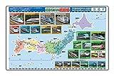 学習デスクマット 新幹線 500×800mm ミワックス HRT-5080SSK