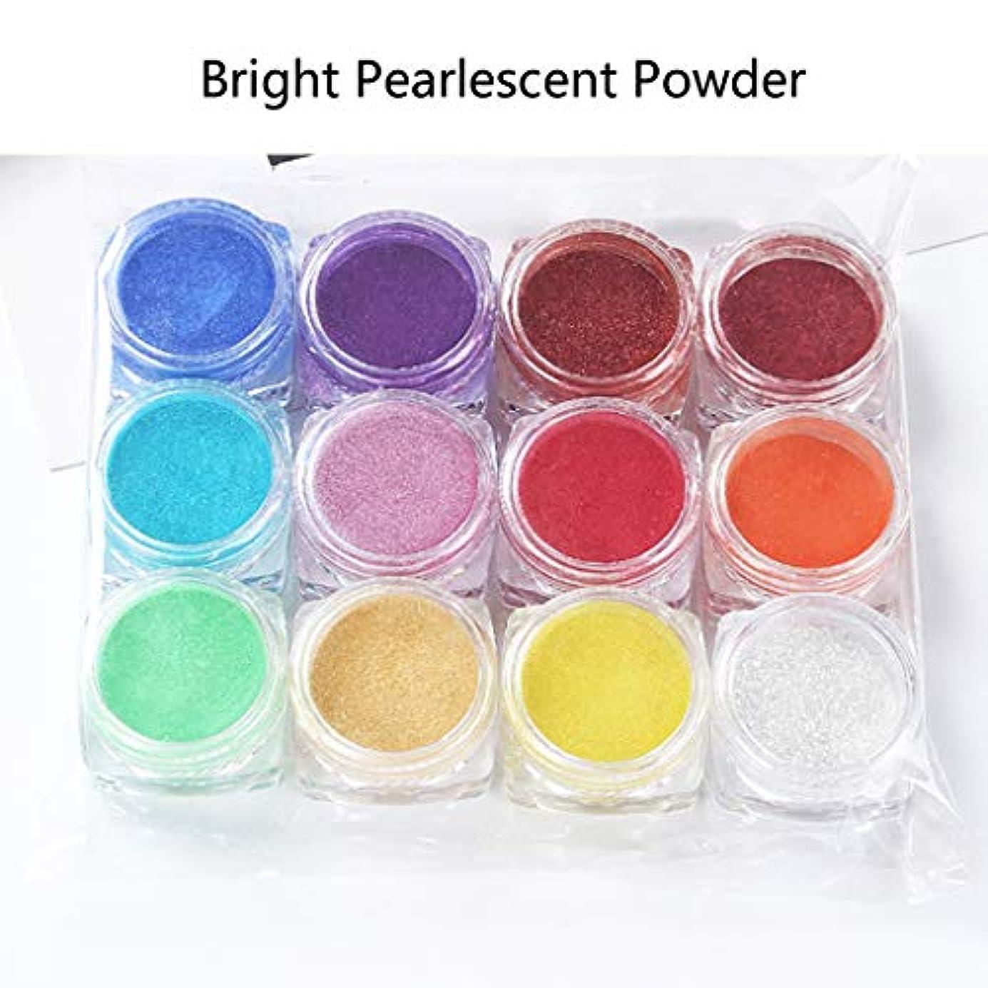 光沢のあるビジュアルどれかジャッキーパールパウダースターセット(終了)-1#ブライトシリーズパールパウダー12色マイカパウダーエポキシ樹脂染料パール顔料天然マイカミネラルパウダー