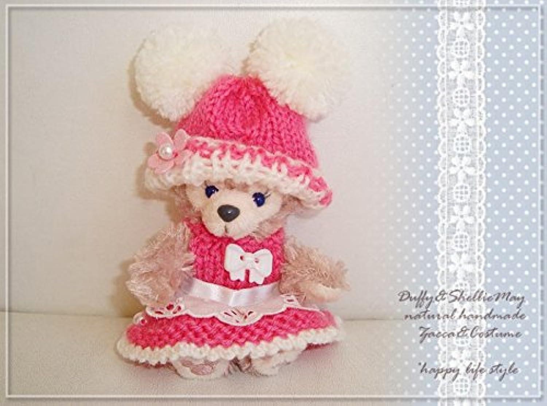ダッフィーシェリーメイストラップサイズぬいぐるみ用編みぐるみ女の子用セットポンポン帽子ami-pink-ponpon