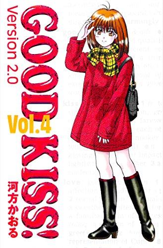 GOOD KISS! Version2.0 4 GOOD KISS!Version2.0