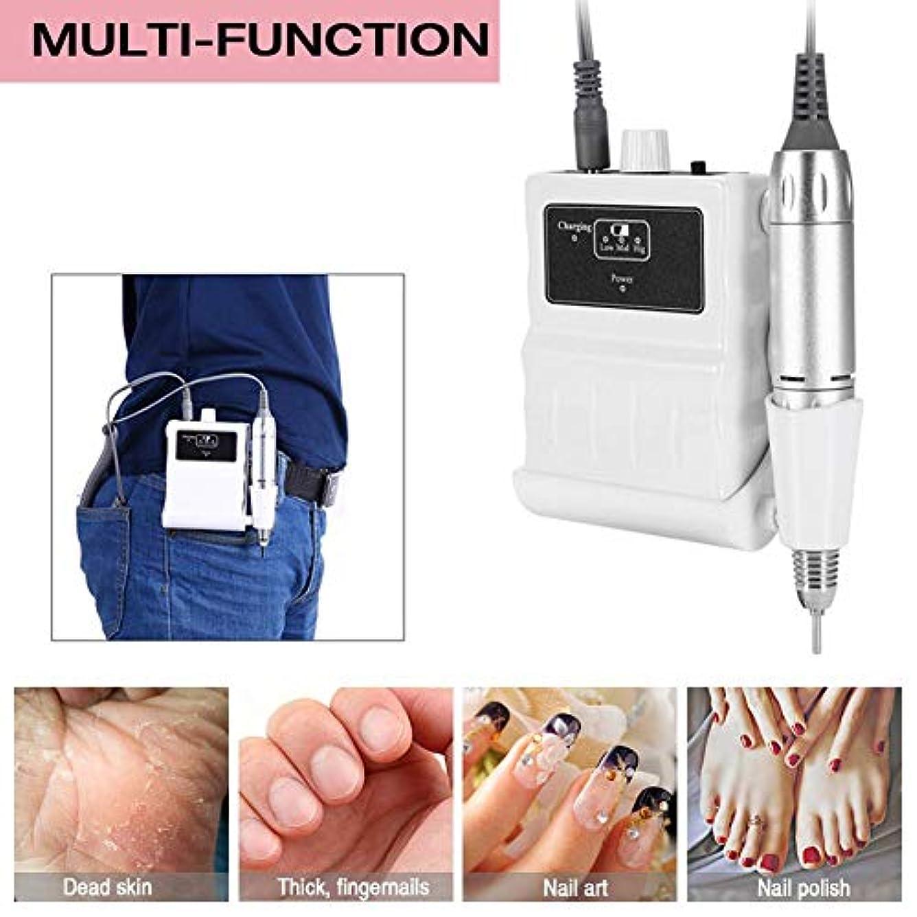 携帯用ネイルドリルのマニキュアのファイラーのキット、30000のRpmマニキュアセットの再充電可能な電気釘のドリル機械